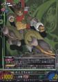 Matsuri Doryaa~tsu! Vol.1/B083 UC