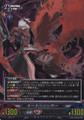 Kanejishiza Vol.1/B084 R