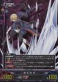 Tougahyoujin Vol.1/B085 R