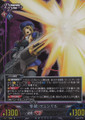 Reiju-Fenrir Vol.1/B086 R