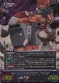 Jeneshikku Emerald Tay gar Buster Vol.1/B087 R