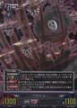 f circle g Vol.1/B090 R
