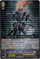 Majesty Lord Blaster RRR  BT05/002
