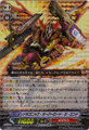 Dragonic Overlord the End RRR  BT05/005