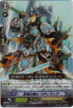 Knight of Loyalty, Bedivere RR  BT05/014