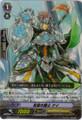 Knight of Friendship, Kay RR  BT05/015