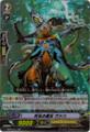 Moonlight Witch, Vaha RR  BT05/017