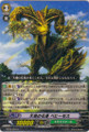 Avatar of the Plains, Behemoth R  BT05/023
