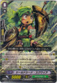 Shield Seed Squire R  BT05/026