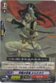 Caped Stealth Rogue, Shanaou R  BT05/030