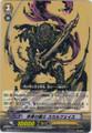 Knight of Purgatory, Skull Face R  BT05/035
