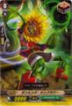 Dancing Sunflower C  BT05/051