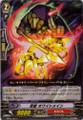 Stealth Beast, White Mane C  BT05/054