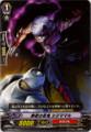 Stealth Rogue of Silence, Shijimamaru C  BT05/055