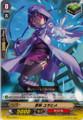 Stealth Fiend, Yukihime C  BT05/059