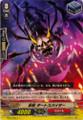 Stealth Fiend, Dart Spider C  BT05/060