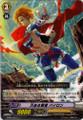 Powerful Sage, Bairon C  BT05/061