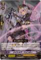 Nightmare Painter C  BT05/064