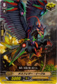 Death Feather Eagle C  BT05/066