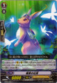 White Hare of Inaba C  BT05/068
