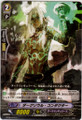 Dark Soul Conductor C  BT05/076