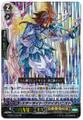 Starlight Violinist RRR G-TD02/023