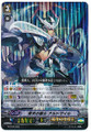 Knight of Blue Heavens, Altomile RRR G-TD02/002
