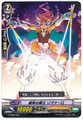 Absolute Sword Knight, Rivarlo TD G-TD02/005