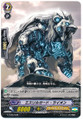 Mithril Guard Lion TD G-TD02/008