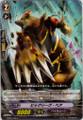 Big League Bear C  BT05/078
