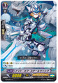 Knight of Steel Wing TD G-TD02/011