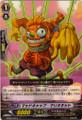 Madcap Marionette C  BT05/079