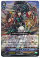 Supreme Sky Battle Deity, Susanoo SP G-BT01/S03