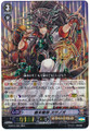Supreme Sky Battle Deity, Susanoo RRR G-BT01/004