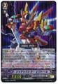 Super Extreme Battler, Viktor RRR G-BT01/008