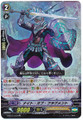 Knight of Black Mantle RR G-BT01/010