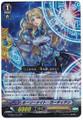 Holy Knight Guardian RR G-BT01/011