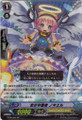 Battle Cupid, Nociel SP BT06/S02