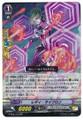 Lady Cyclone RR G-BT01/018