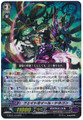 Fatewheel Dragon RR G-BT01/019