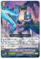Knight of Great Spear R G-BT01/022