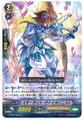 Starlight Violinist R G-BT01/023