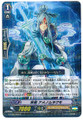 Divine Sword, Amenomurakumo R G-BT01/028