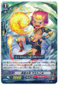 Flame of Strength, Aetniki R G-BT01/031