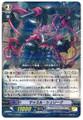 Muscle Shriek R G-BT01/036