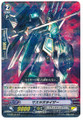 Masuraoraizer R G-BT01/037