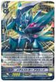 Extreme Battler, Arasheed R G-BT01/038