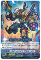 Steam Knight, Puzur-ili R G-BT01/040