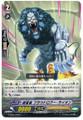 Seeker, Proud Lore Lion C G-BT01/045
