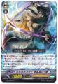 Battle Sister, Mille Feuille C G-BT01/052